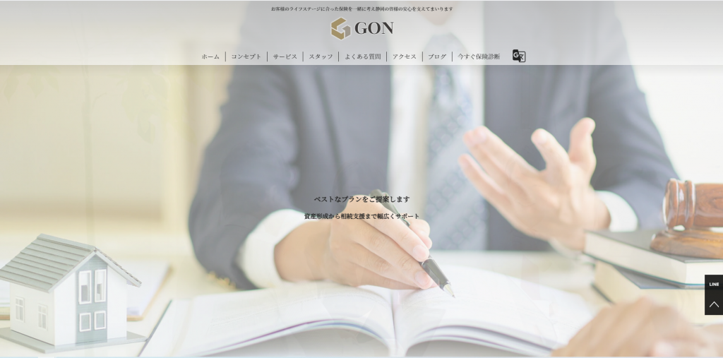 GON Group